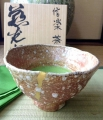 Shigaraki chawan with kintsugi