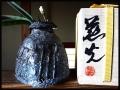 掛け花入 hanging vase
