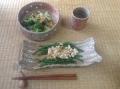 Shigaraki stretch platter
