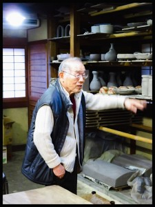 Living National Treasure, Isezaki Jun
